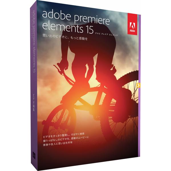 MLP Premiere Elements 15(FMDIS00735)