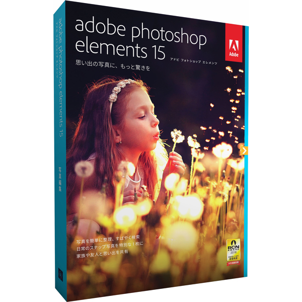 MLP Photoshop Elements 15(FMDIS00737)