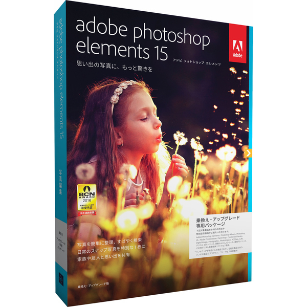MLP Photoshop Elements 15 Upgrade(FMDIS00738)