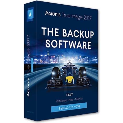 Acronis True Image 2017 5 Computers TH5ZB2JPS(FMDIS00743)