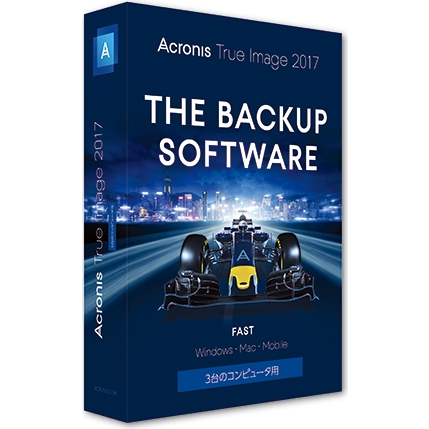 Acronis True Image 2017 3 Computers TI3ZB2JPS(FMDIS00745)