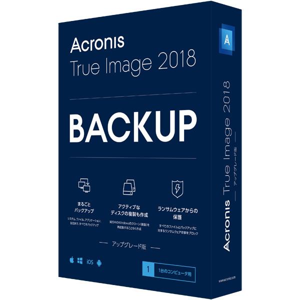 Acronis True Image 2018 1 Computer Version Upgrade(FMDIS01182)