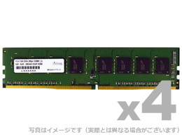 DDR4-2133 288pin UDIMM 16GB 4枚 型番:ADS2133D-16G4(FMDI010861)