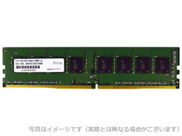 DDR4-2133 288pin UDIMM 4GB 省電力 型番:ADS2133D-X4G(FMDI010869)