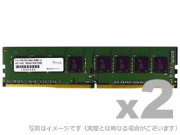 DDR4-2133 288pin UDIMM 4GB×2枚 省電力 型番:ADS2133D-X4GW(FMDI010871)