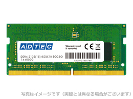 DDR4-2666 260pin SO-DIMM 8GB 省電力 型番:ADS2666N-H8G(FMDI011026)