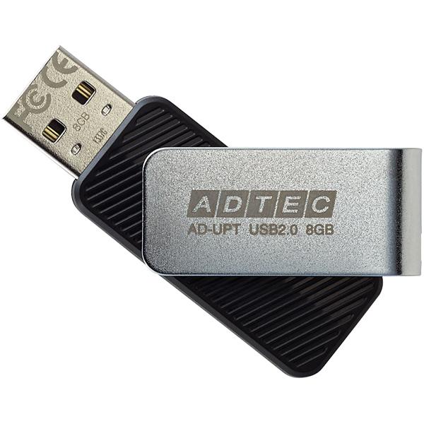 USB2.0 回転式フラッシュメモリ 16GB AD-UPTB ブラック AD-UPTB16G-U2(FMDI010132)
