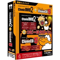 CloneDVD2 + CloneCD5 SAHS-40522(FMDIS00663)