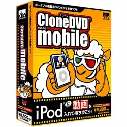 CloneDVD mobile(FMDIS00902)