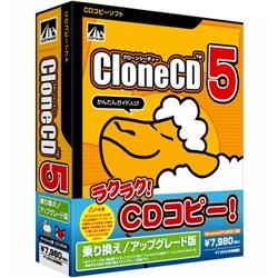 CloneCD5 乗り換え/アップグレード版 SAHS-40568(FMDIS00665)