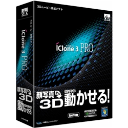 iClone 3 PRO(FMDIS00905)