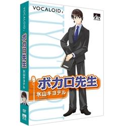 VOCALOID2 氷山キヨテル(FMDIS00907)