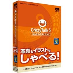 CrazyTalk 5 かんたんエディション SAHS-40739(FMDIS00914)