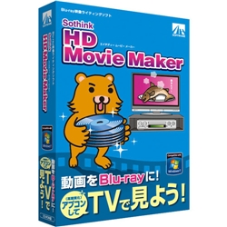HD Movie Maker SAHS-40753(FMDIS00915)