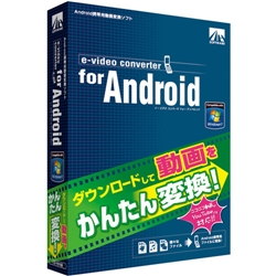 e-video converter for Android(FMDIS00916)