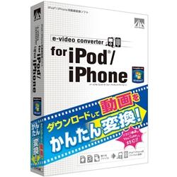 e-video converter for iPod/iPhone(FMDIS00918)