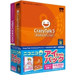 CrazyTalk 5 かんたんエディション + VOICEROID 月読アイ セットパック(FMDIS00920)