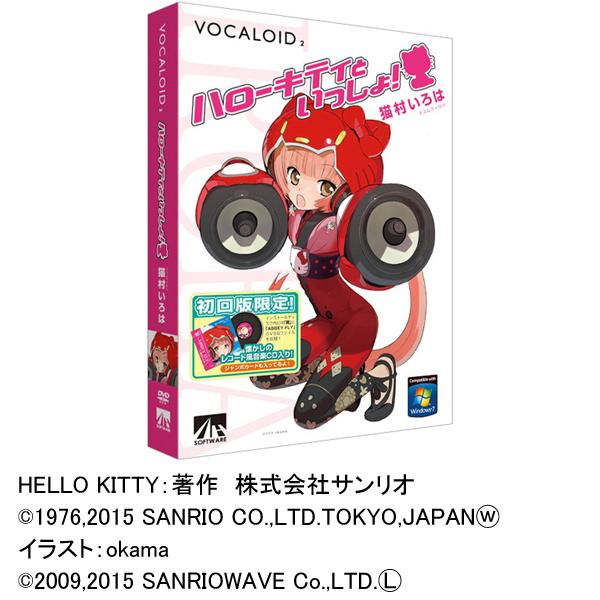 VOCALOID2 猫村いろは 初回限定版(FMDIS00924)