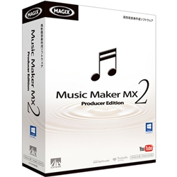 Music Maker MX2 Producer Edition(FMDIS00941)