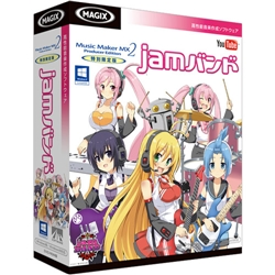 Music Maker MX2 Producer Edition 特別限定版 jamバンド(FMDIS00944)