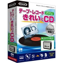 テープ・レコード きれいに CD USBカセットプレイヤー付き Windows8対応版(FMDIS00947)