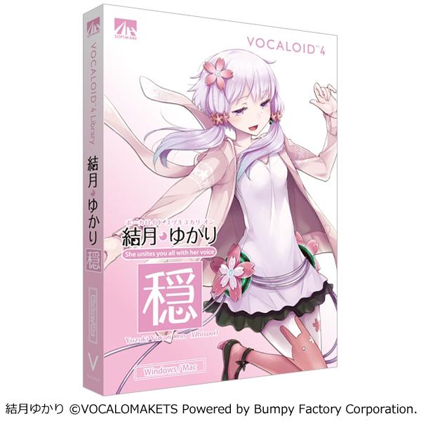 VOCALOID4 結月ゆかり 穏(FMDIS00954)