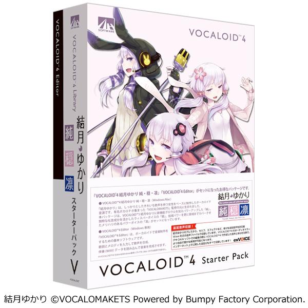VOCALOID4 結月ゆかり スターターパック(FMDIS00957)