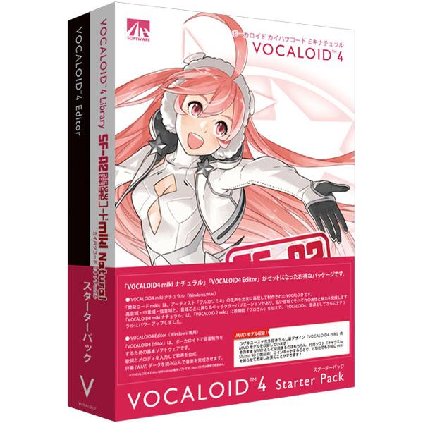 VOCALOID4 miki スターターパック(FMDIS00964)