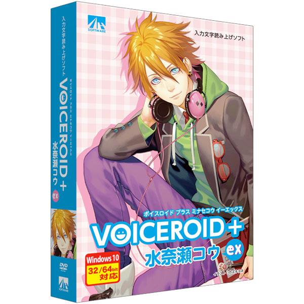 VOICEROID+ 水奈瀬コウ EX(FMDIS00969)