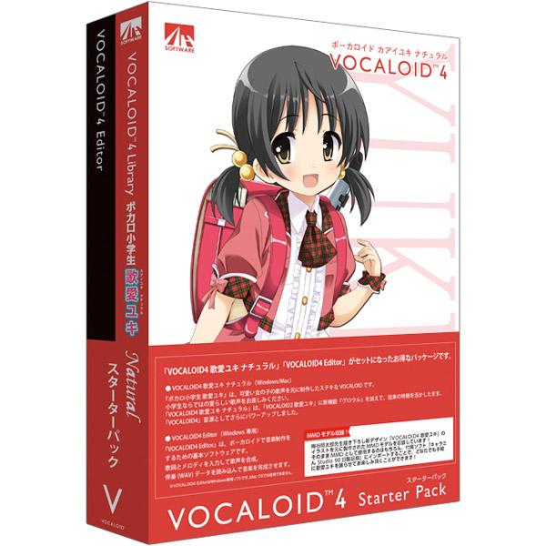 VOCALOID4 歌愛ユキ スターターパック(FMDIS00970)