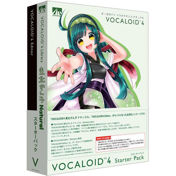 VOCALOID4 東北ずん子 スターターパック SAHS-41014(FMDIS00751)