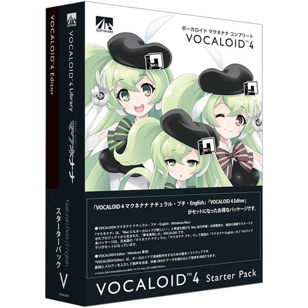 VOCALOID4 マクネナナ スターターパック(FMDIS01064)