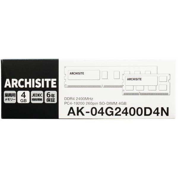 メモリ PC4-19200 (DDR4-2400) SO-DIMM 4GB ※DDR4-2133互換 AK-04G2400D4N(FMDI007580)
