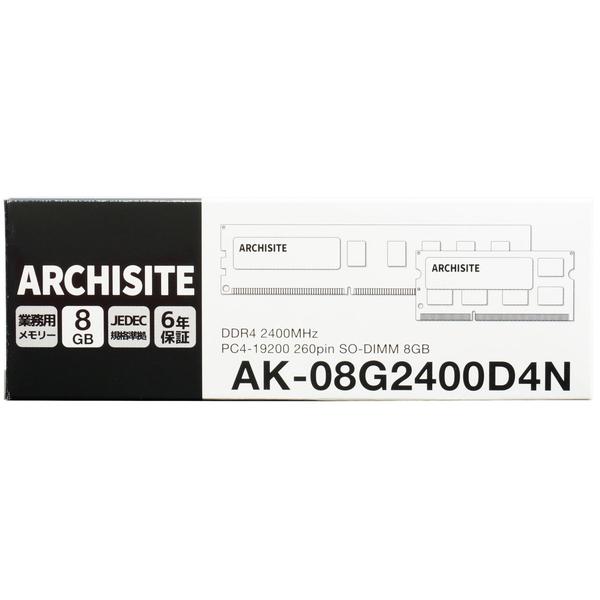 メモリ PC4-19200 (DDR4-2400) SO-DIMM 8GB ※DDR4-2133互換 AK-08G2400D4N(FMDI007581)