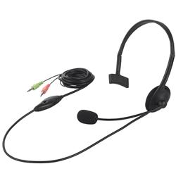 ヘッドセット 片耳ヘッドバンド式 ノイズ低減 ブラック BSHSH05BK(FMDI005545)
