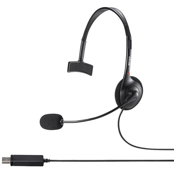片耳ヘッドバンド式モノラルヘッドセット USB接続 ブラック BSHSHUM110BK(FMDI010280)