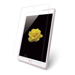 10.5インチiPad Pro 2017年発売モデル用 指紋防止 液晶保護フィルム 高光沢タイプ BSIPD1710FG(FMDI009618)