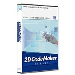2D CodeMaker Expert(FMDIS00674)
