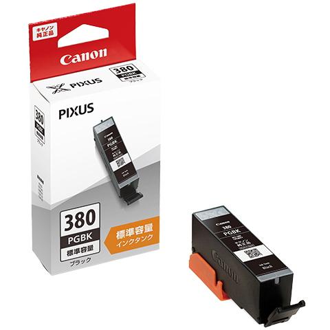 インクタンク BCI-380PGBK ブラック 2332C001(FMDI011187)