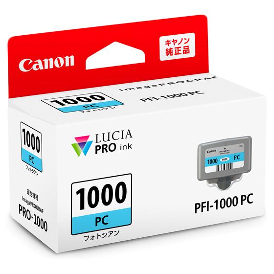 インクタンク PFI-1000 PC フォトシアン 0550C004(FMDI011237)