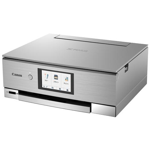 A4カラーインクジェット複合機 PIXUS XK80(FMDI011998)