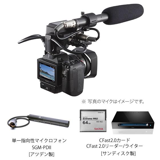 4Kビデオカメラ XC15 マイク・メモリーカードキット(FMDI006824)