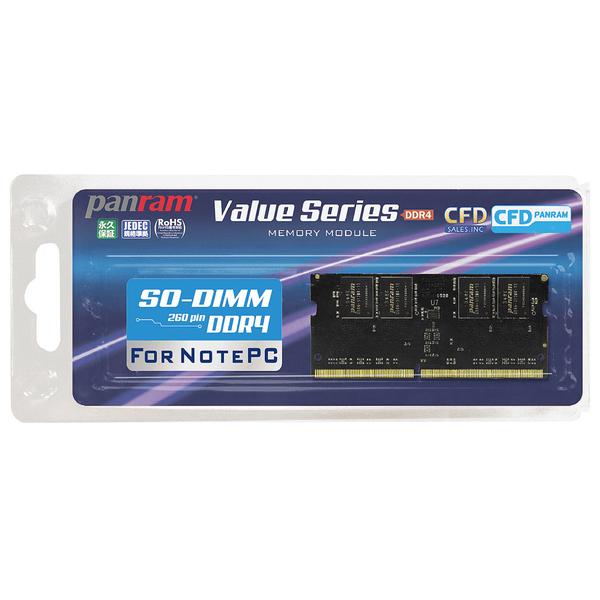 PC4-21300(DDR4-2666) 8GB 260pin SO-DIMM (無期限保証)(Panramシリーズ) 型番:D4N2666PS-8G(FMDI011040)
