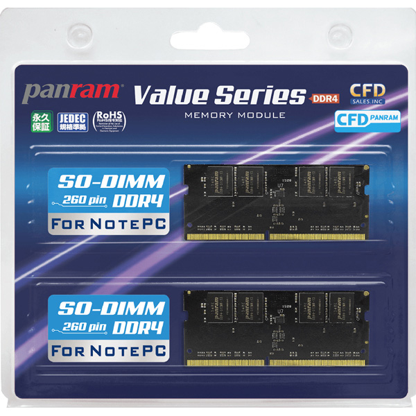 PC4-19200(DDR4-2400) 4GB×2枚 260pin (無期限保証)(Panram) 型番:W4N2400PS-4G(FMDI010944)
