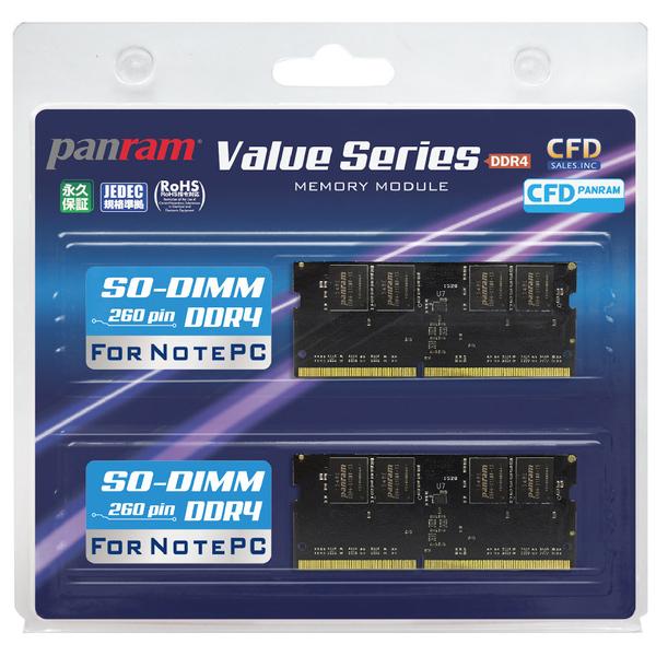 PC4-21300(DDR4-2666) 16GB×2枚組 260pin SO-DIMM (無期限保証)(Panramシリーズ) 型番:W4N2666PS-16G(FMDI011046)