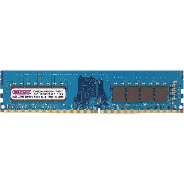 PC4-19200/DDR4-2400 16GB 288-pin UDIMM 1.2v 日本製 型番:CD16G-D4U2400(FMDI010956)
