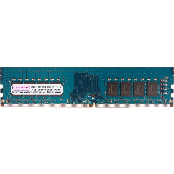 グリーンハウス PC4-17000 DDR4 DIMM 16GB GH-DRF2133-16GB メーカー在庫品