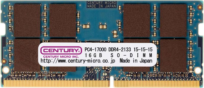 PC4-17000/DDR4-2133 16GB SO-DIMM 日本製 CD16G-SOD4U2133(FMDI007588)