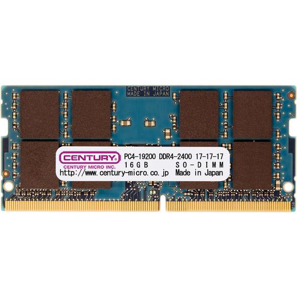 PC4-19200/DDR4-2400 16GB SO-DIMM 日本製 CD16G-SOD4U2400(FMDI007589)