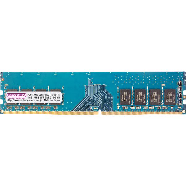 PC4-17000/DDR4-2133 4GB 288-pin UDIMM 1.2v 日本製 1rank 型番:CD4G-D4U2133H(FMDI010875)
